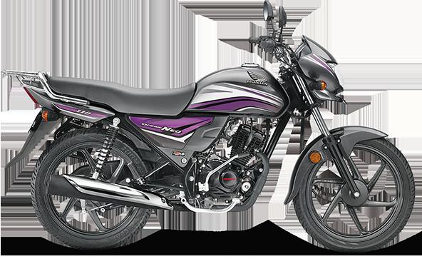 Honda Dream Neo Price Guwahati