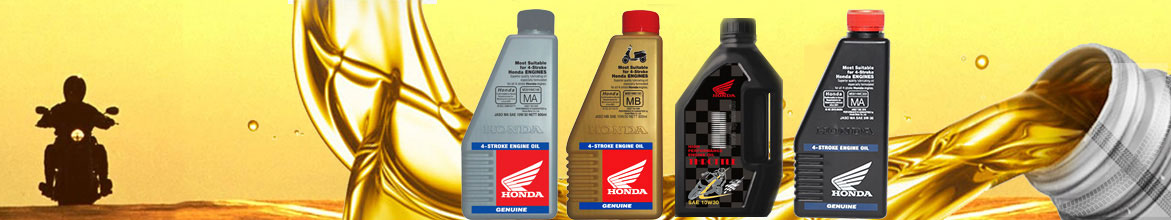 Honda Genuine Engine Oil | Honda