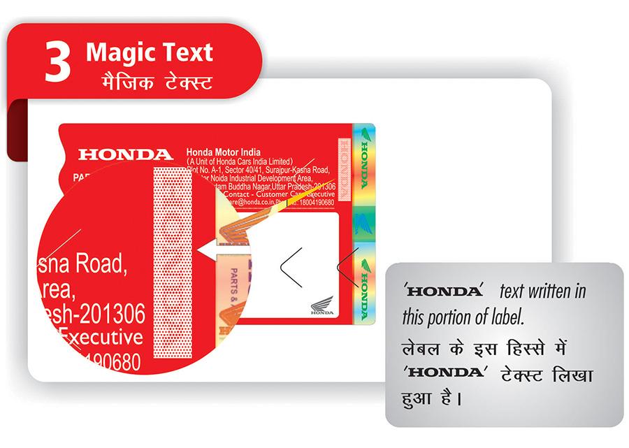 Honda Genuine Parts   Honda