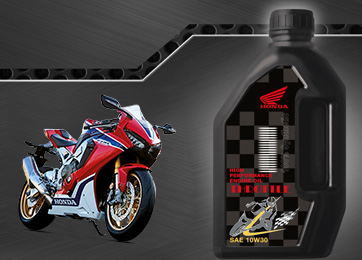 Honda Genuine Engine Oil | Honda